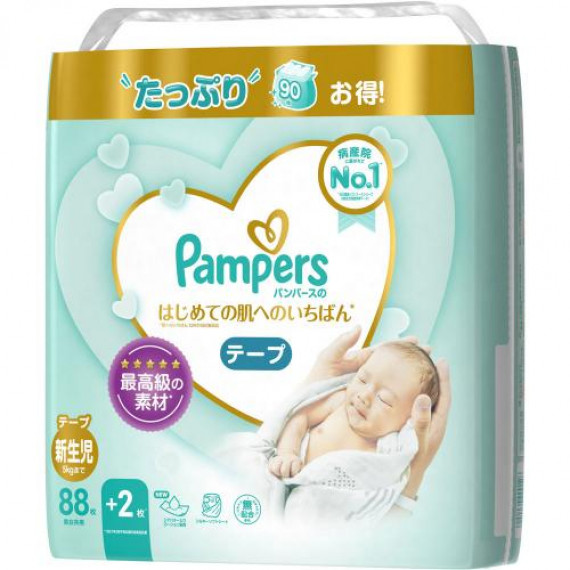 Pampers Ichiban 初生NB 新生兒紙尿片 5kg 以下 (日版新裝) 增量裝  88+2片裝
